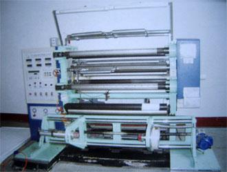 分切车间8台自动化分切机